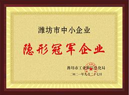 环保产业理事单位