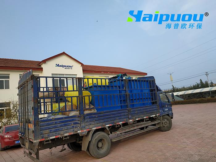 临沂酸洗磷化污水处理设备发货